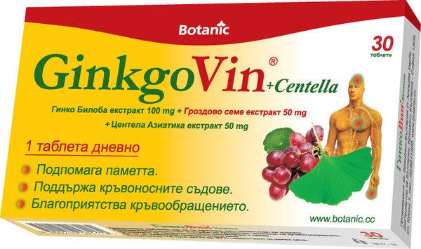 ГинкоВин (GinkgoVin) с Центела таблетки x30
